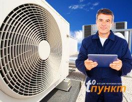 Автоматизация систем вентиляции и кондиционирования