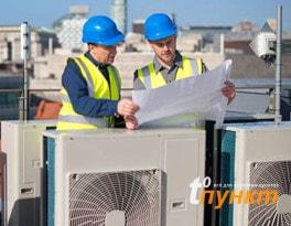 Обследование систем вентиляции и кондиционирования