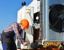 Ремонт систем вентиляции и кондиционирования