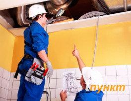 Ревизия систем вентиляции и кондиционирования