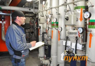 Техническое обслуживание ИТП