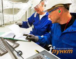 Пусконаладочные работы систем вентиляции и кондиционирования